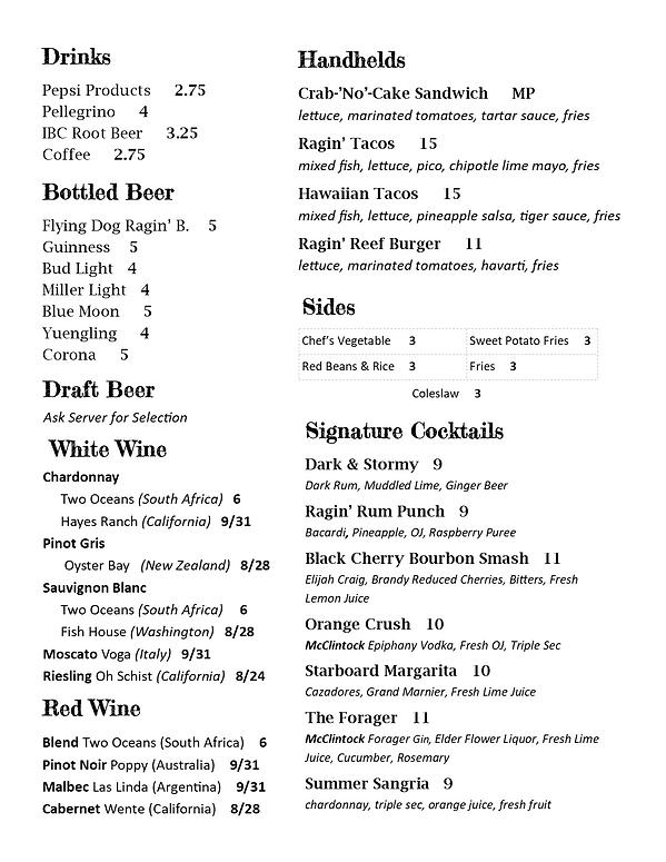 menu_0603_back.png