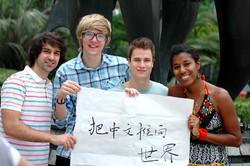Learn Chinese IMCPI