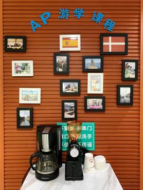 IMCPI coffee machine