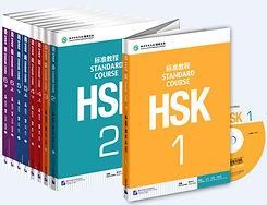 HSK exam