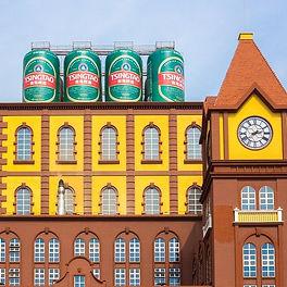 Qingdao-Beer-Museum.jpg