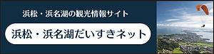 GP バナー_3.jpg