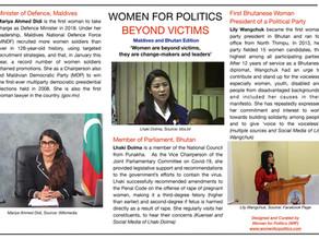 Beyond Victims 2021 - Bhutan and Maldives
