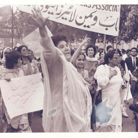 Khawateen Mahaz-e-Amal or Women's Action Forum (WAF): inception and its impact in Pakistan