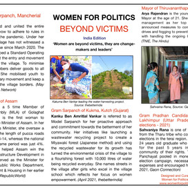 Beyond Victims 2021 - India
