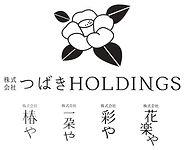 0625_tsubakihd_logo_redesign-1_page-0001_edited.jpg