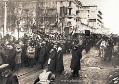 Март 1917 г.