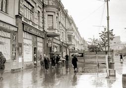 Август 1941 г.
