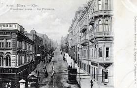 1903 – 1910 г.