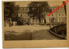 1928 – 1932 г.