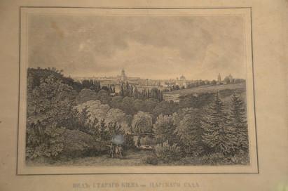 1851-1854 гг. (предположительно)