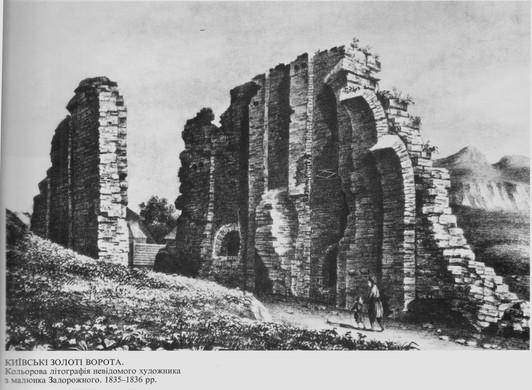 1835-1836 гг.