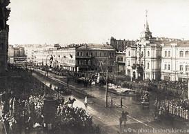 16.03.1917 г.