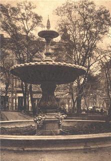1923 – 1929 гг.