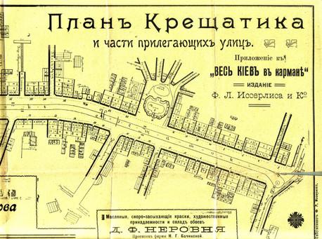 1911 г.