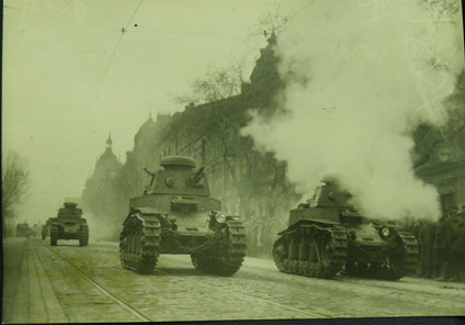 01.05.1932 г.