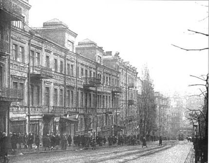 1930 – 1933 гг.