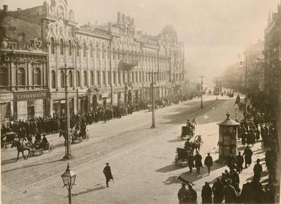 Весна-лето 1918 г.