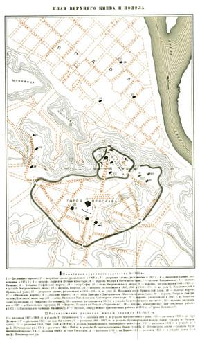 Города Владимира, Ярослава и Изяслава на карте 1958 г.