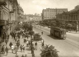 1930 г. (по другим данным – 12 июля 1932 г.)