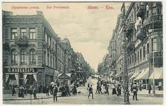 1903 – 1910 гг.