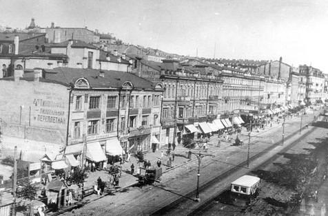 1925 г. (примерно)