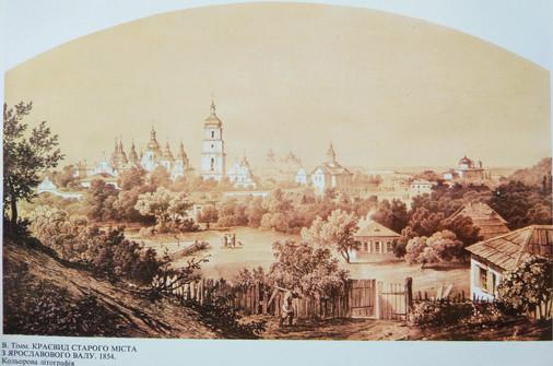 1854 г.