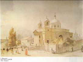 1846 г.