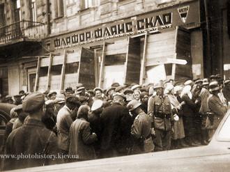 21.09.1941 г.