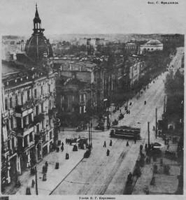 1927 г.