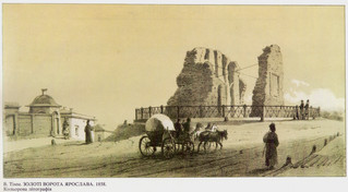 1858 г.