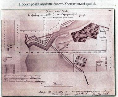 Декабрь 1860 г.