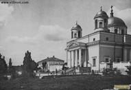 1890 г.