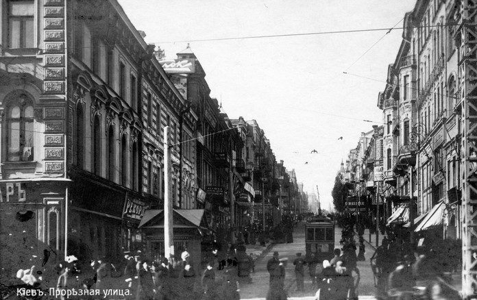 1910 – 1917 г.