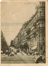 1928 – 1933 гг.
