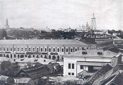 Ок. 1870–1871