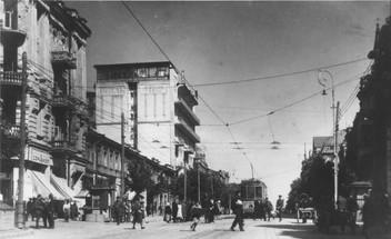 1923 – 1933 гг.