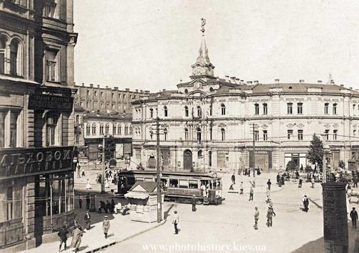 Июнь 1917 г.