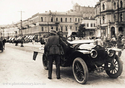 Сентябрь 1918 г.