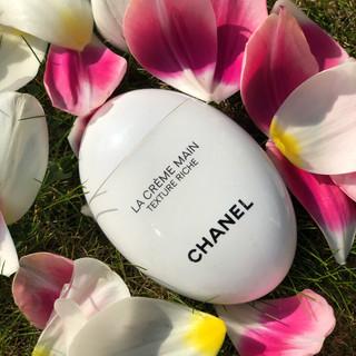 Chanel La crème main texture riché