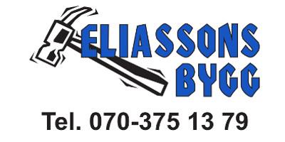 Eliassons logo 400x200