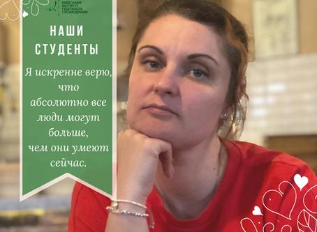 Истории наших студентов.           ТАТЬЯНА СТРОКОВА