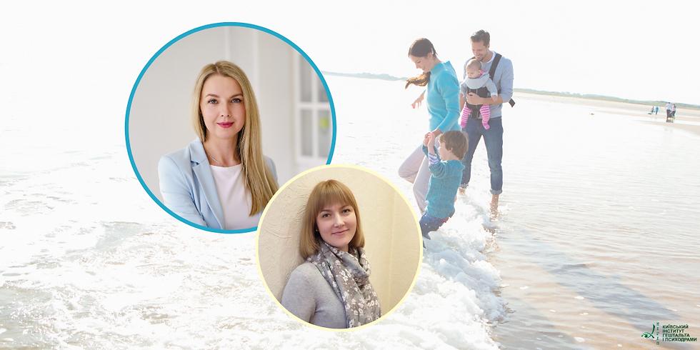Практический курс Работа с детьми, подростками и семьями в гештальт-подходе