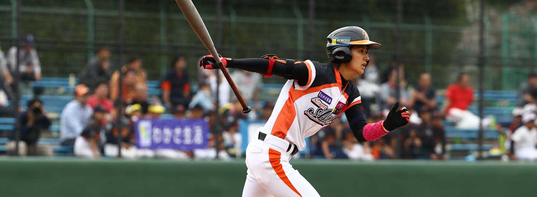Yu Katoh