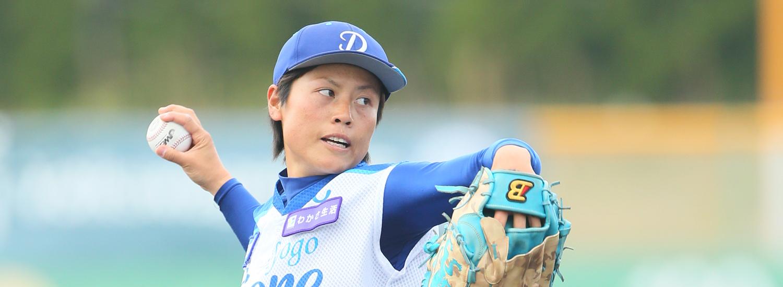 Ayami Sato