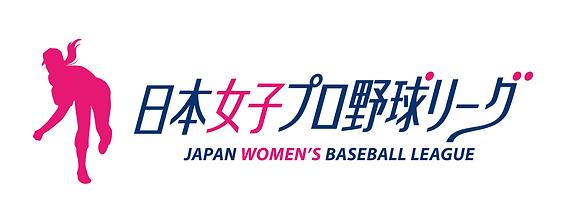 JWBL, Women's Baseball, baseball, japan