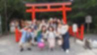 バスツアー写真_190119_0002.jpg