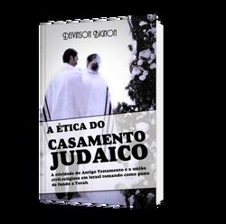 A ética do casamento judaico