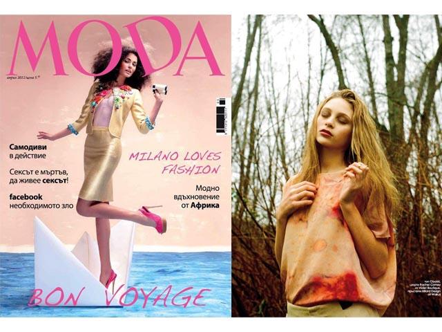 moda mag edit