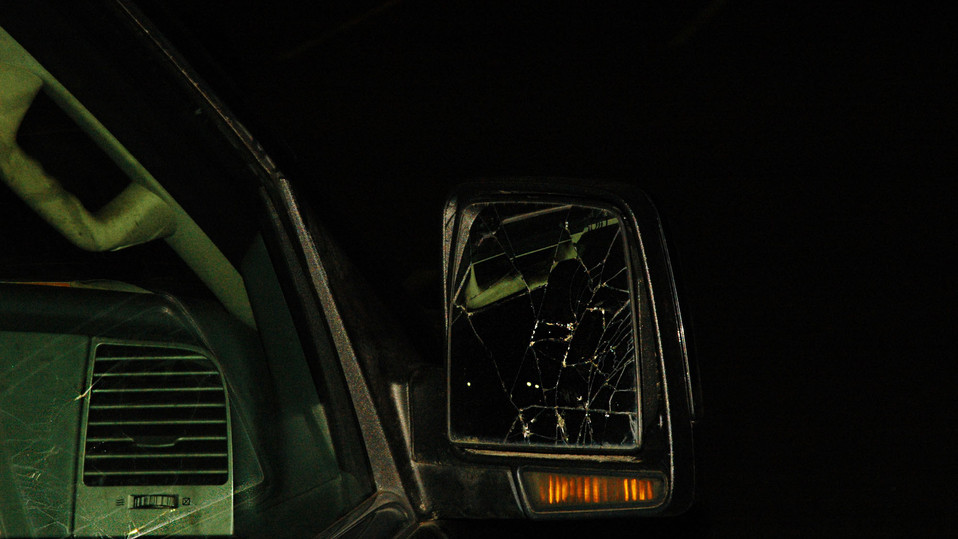 kelli mckinney Broken Mirror.jpg